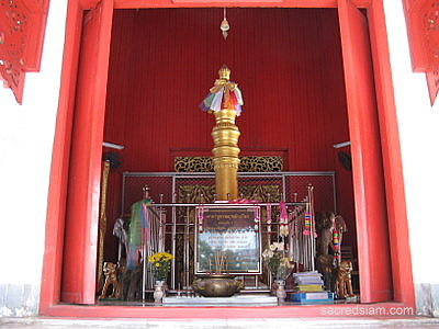 City Pillar Shrine (San Lak Muang) Phrae