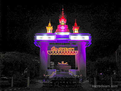Sakon Nakhon city monument at night