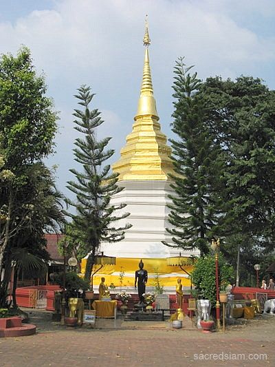 Wat Phra That Doi Chom Thong - Chiang Rai, Thailand