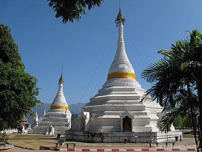 Wat Phra That Doi Kong Mu - Mae Hong Son, Thailand
